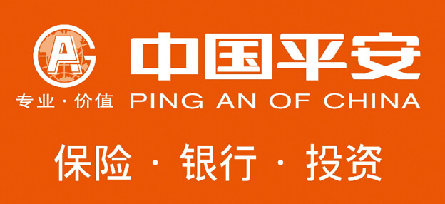 中國平安餐飲服務